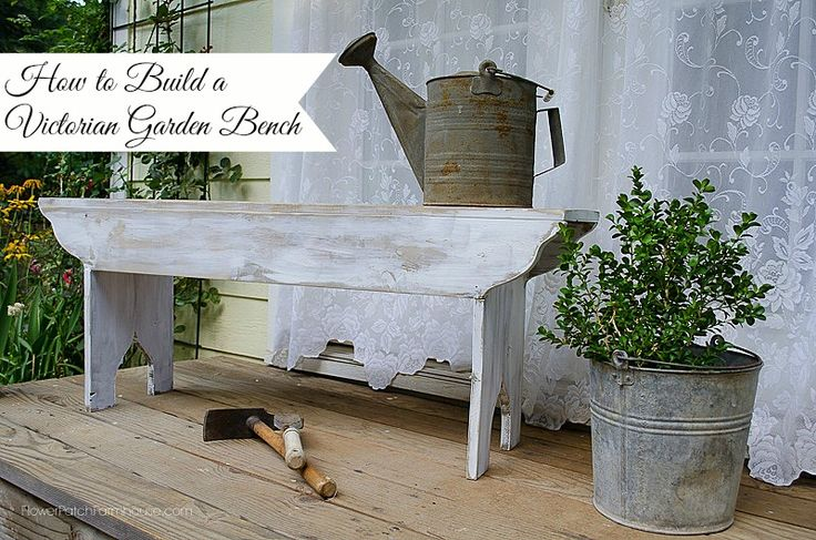 Garden Bench DIY http://www.flowerpatchfarmhouse.com/how-to-build-a-victorian-garden-bench/